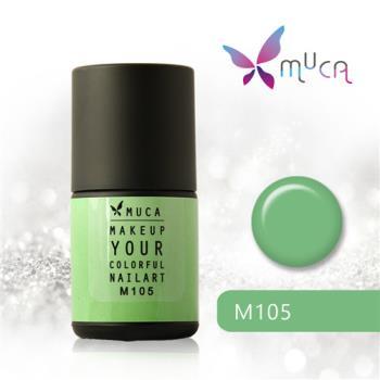 【Muca沐卡】全城熱戀系列(M105-酸甜)光撩凝膠指甲油