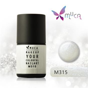【Muca沐卡】流金盛宴系列(M315-面紗)光撩凝膠指甲油