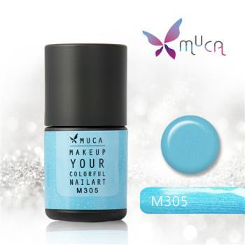 【Muca沐卡】旅行的意義系列(M305-回憶旅行箱)光撩凝膠指甲油