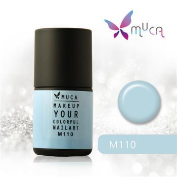 【Muca沐卡】旅行的意義系列(M110-完美邂逅)光撩凝膠指甲油