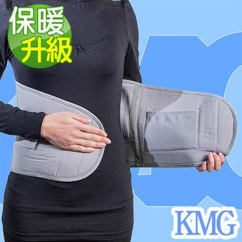 【KMG】高彈力人體工學保暖護腰帶