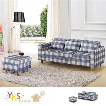 【YKS】普羅旺斯L型布沙發