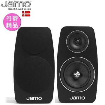 丹麥JAMO C103 書架型喇叭