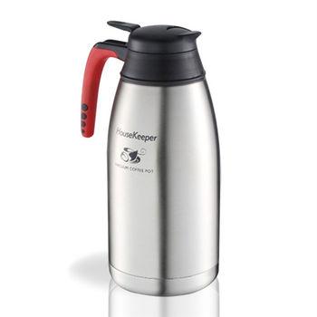 【妙管家】二代真空保溫迎賓壺/咖啡壺2.0L HKCF-2000S