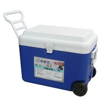 【妙管家】拖輪式冰桶/冷藏箱50L HK-50L