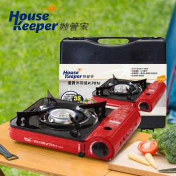 【妙管家】K701R 優質休閒爐/卡式爐