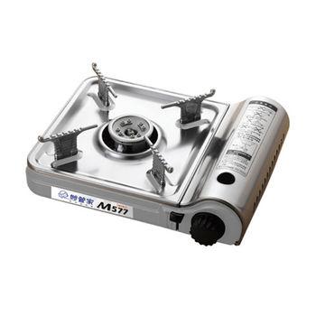 【妙管家】M577 迷你不鏽鋼輕巧爐/卡式瓦斯爐