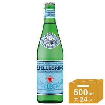【聖沛黎洛】氣泡礦泉水 (500mlx24瓶)