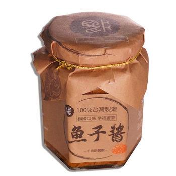 絲鷺【澎富】魚子醬165g-2入