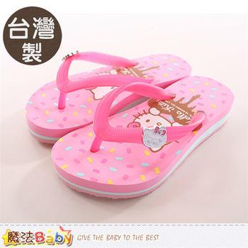 魔法Baby 女童鞋 台灣製Hello kitty正版夾腳拖鞋~sh9754