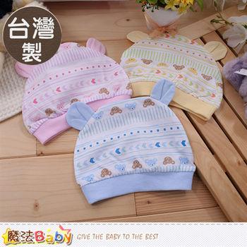 魔法Baby 嬰兒帽 台灣製純棉初生嬰兒帽~a16028