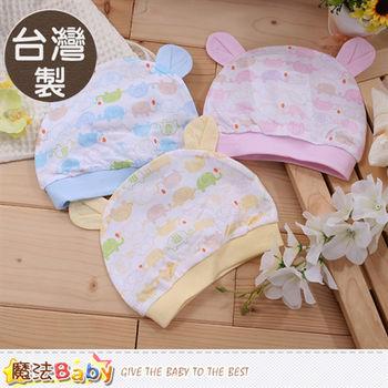 魔法Baby 嬰兒帽 台灣製純棉初生嬰兒帽~a16018