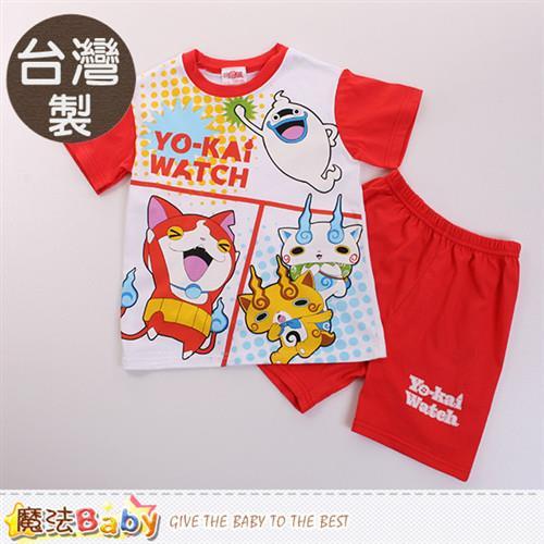 魔法Baby 男童裝 台灣製妖怪手錶正版純棉短袖套裝~k50088