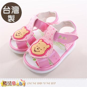 魔法Baby 寶寶鞋 台灣製迪士尼維尼熊正版嗶嗶鞋~sh9732