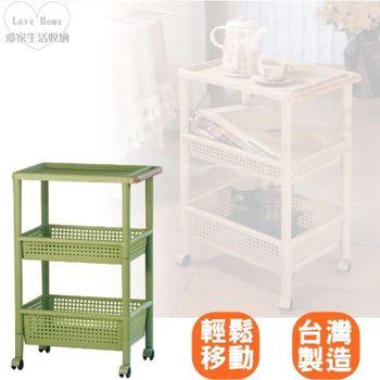 【愛家收納生活館】Love Home 日式輕鬆可推三層餐車