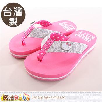 魔法Baby 女童鞋 台灣製Hello kitty正版夾腳拖鞋~sh9752