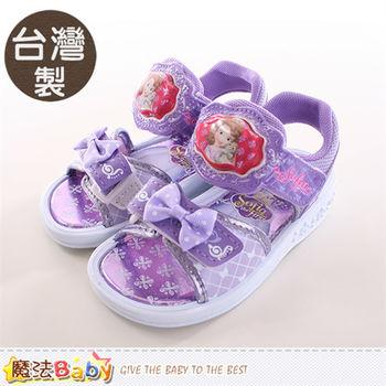 魔法Baby 女童鞋 台灣製蘇菲亞公主正版閃燈涼鞋~sa67557