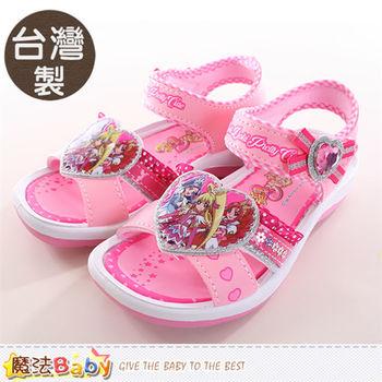 魔法Baby 女童鞋 台灣製光之美少女正版女童涼鞋~sa67053