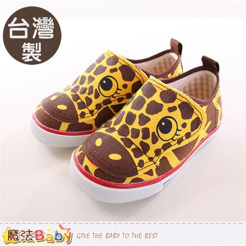 魔法Baby 童鞋 台灣製兒童帆布鞋~sh9737
