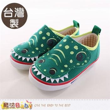 魔法Baby 童鞋 台灣製兒童帆布鞋~sh9736
