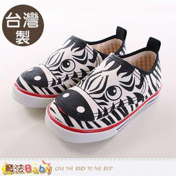 魔法Baby 童鞋 台灣製兒童帆布鞋~sh9735