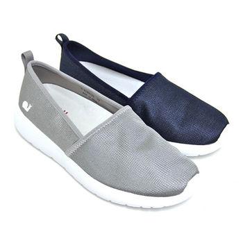 【SNAIL蝸牛】簡約潮流極簡素面金屬光澤套入式輕量休閒平底健走鞋-藍色、灰色