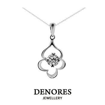 DENORES 無限相思 0.10克拉天然美鑽項鍊