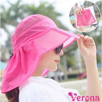 【Verona】可折疊攜帶式透氣遮陽帽沙灘帽