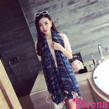 【Verona】森林魔法藍精靈棉麻方巾圍巾披肩(180 * 100 cm)