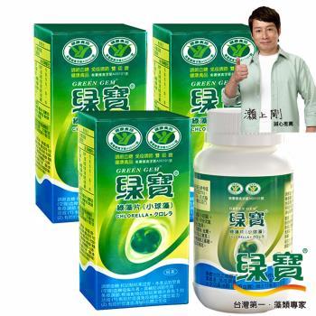 【綠寶】健字號雙認證綠藻片4瓶40粒口碑推薦組