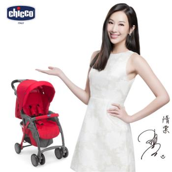chicco-SimpliCity 都會輕便推車-熱情紅
