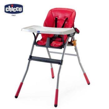 chicco-Jazzy輕便高腳餐椅-紅