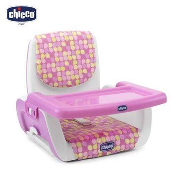 chicco-Mode攜帶式兒童餐椅-甜心粉