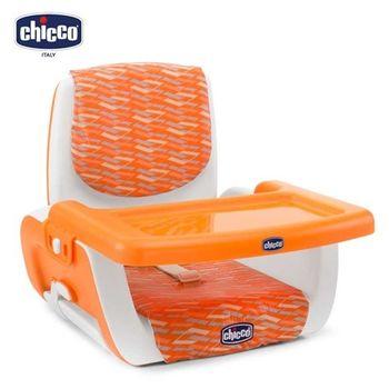 chicco-Mode攜帶式兒童餐椅-鮮橙橘