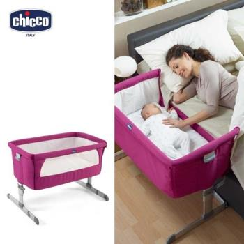 chicco-Next 2 Me多功能移動舒適嬰兒床-紫紅色