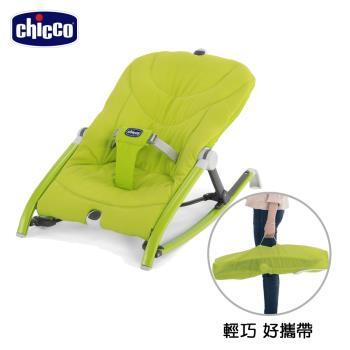 chicco-Pocket Relax安撫搖椅-草原綠