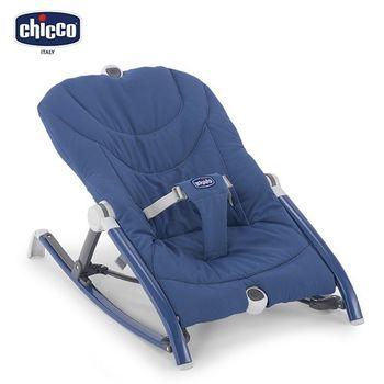 chicco-Pocket Relax安撫搖椅-海洋藍