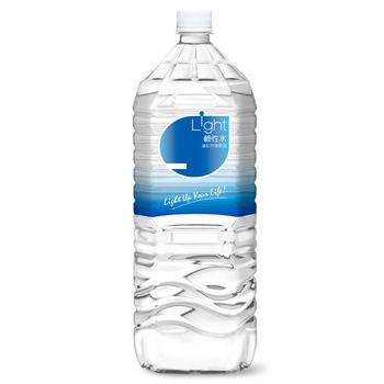 悅氏-Light 鹼性水2200ml(8入/箱)