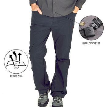 【聖伯納 St.Bonalt】男-彈力快乾可拆褲/五分褲(4048)