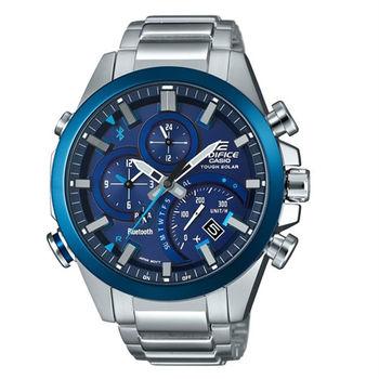 CASIO EDIFICE 全新藍牙爭霸戰智慧運動雙顯錶款-深藍-EQB-500DB-2A