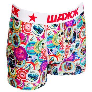 《WAXX》 俄羅斯輪盤設計款高質感吸濕排汗運動貼身男四角內褲