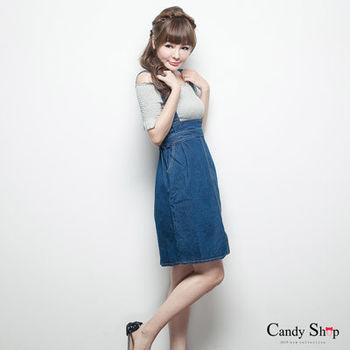 Candy小舖 高腰前開岔牛仔吊帶裙-(藍色)