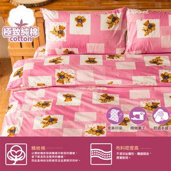 純棉【下午茶熊-紅】雙人兩用被床包組