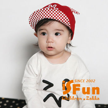 【iSFun】剪刀石頭布*格紋兒童棒球帽/紅