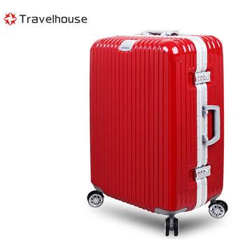 【全新NG品】Travelhouse 爵士風華 20吋PC鋁框鏡面行李箱(亮紅)