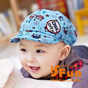【iSFun】貓頭鷹印花*兒童彈性棒球鴨舌帽/藍