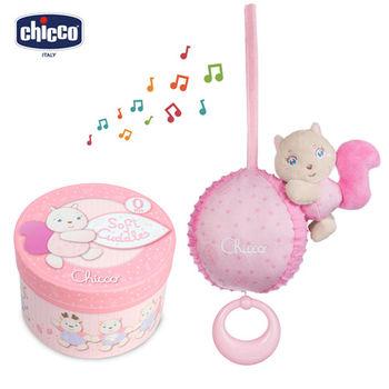 chicco-粉紅松鼠晚安音樂鈴禮盒