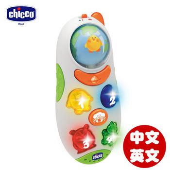 chicco-動感語言學習手機(中/英)