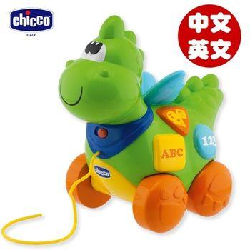 chicco-可愛語言學習小恐龍(中/英)