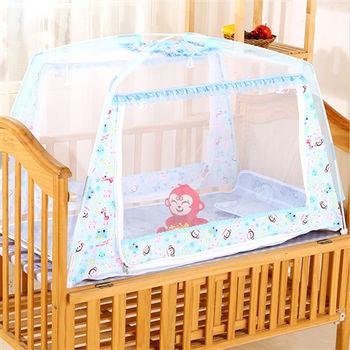 【買達人】兒童蒙古包蚊帳(80*130)